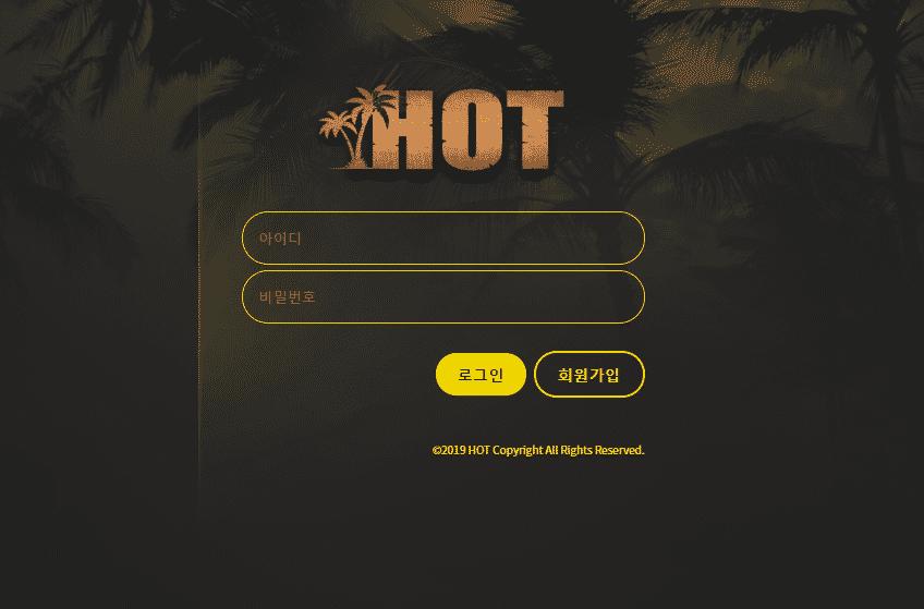 [먹튀사이트] HOT , h-mvp.com , 먹튀검증, 토토검증, 먹튀확정