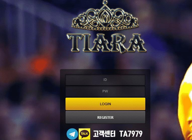 [먹튀사이트] '티아라', t-0005.com , 먹튀검증, 토토검증, 먹튀확정